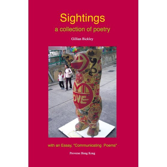 Sightings: A Collection of Poetry