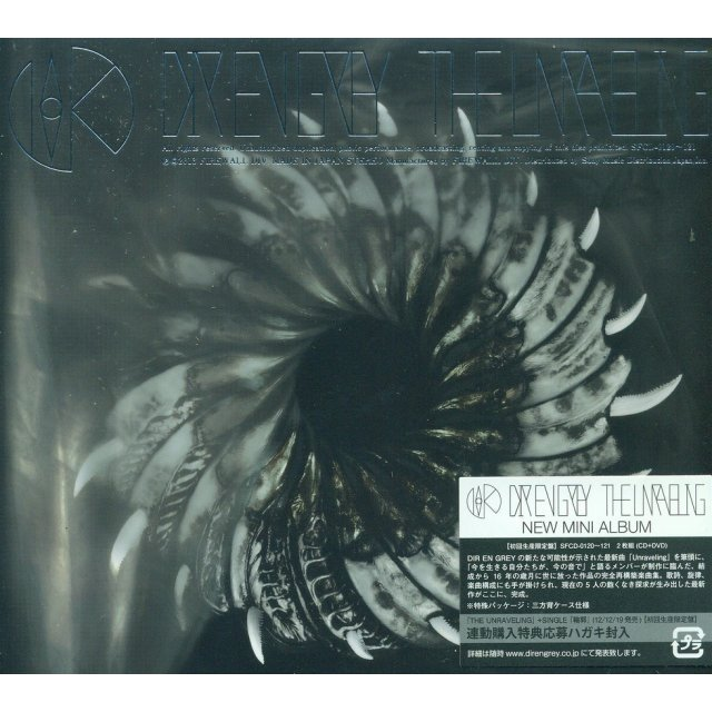 Unraveling [CD+DVD Limited Edition]