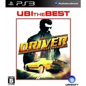 Driver: San Francisco (UBI the Best)