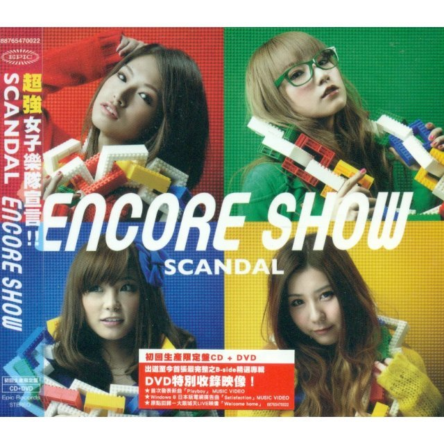 Encore Show [CD+DVD]