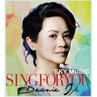 Sing For You [3CD+DVD]