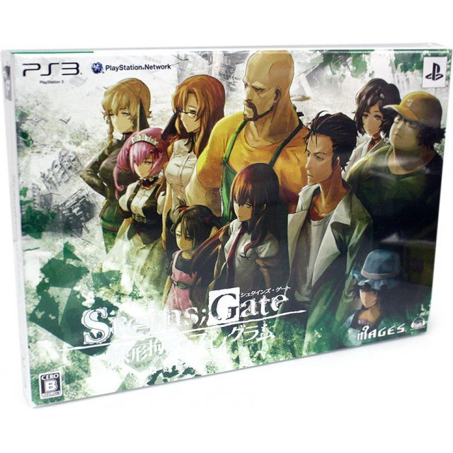 Steins;Gate: Senkei Kousoku no Phenogram [Limited Edition]