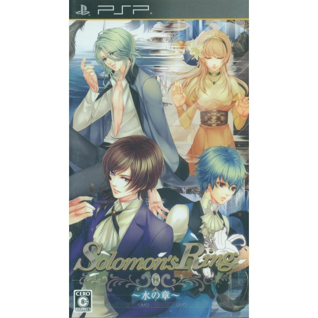 Solomon's Ring: Mizu no Shou [Regular Edition]