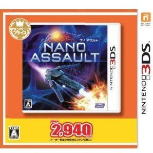 Nano Assault (Special Price Version)