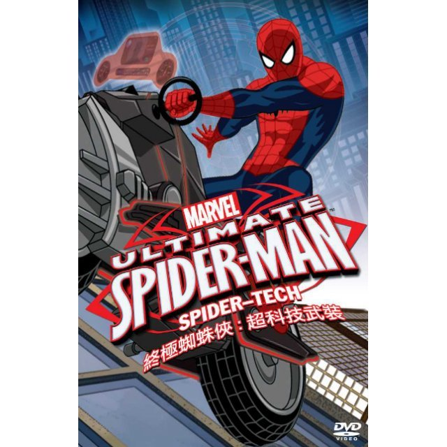 Ultimate Spider-Man: Spider-Tech
