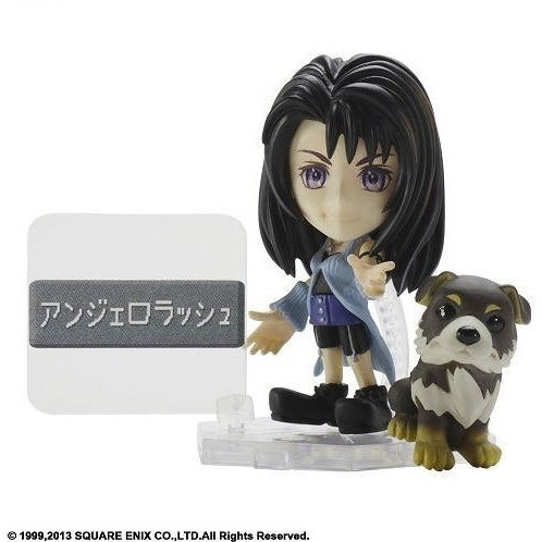Final Fantasy Trading Arts Kai Mini Figure: Rinoa Heartilly