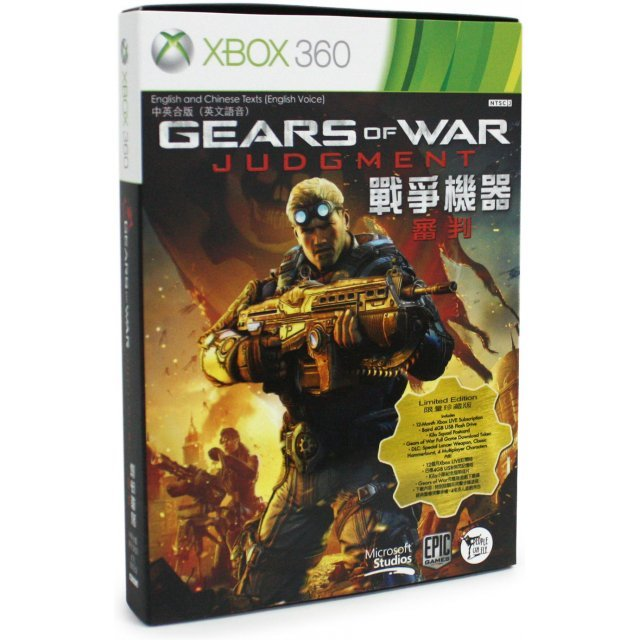 Gears of War: Judgment (Limited Edition)