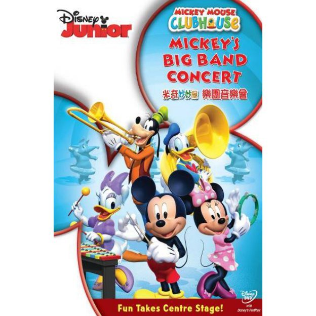 Mickey Mouse Clubhouse: Mickey's Big Band Concert