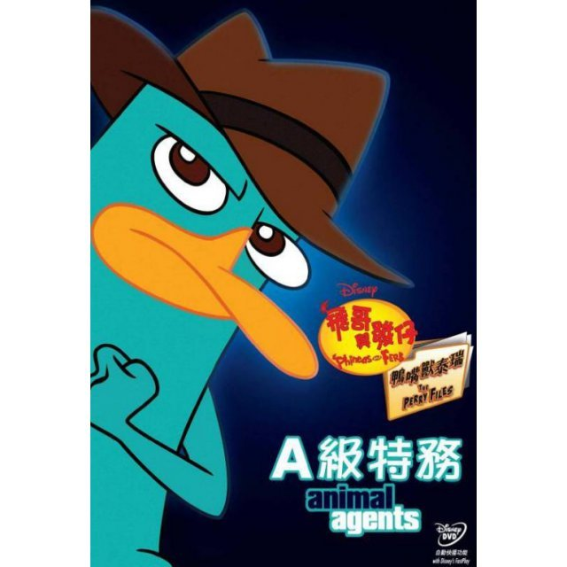 Phineas & Ferb: Animal Agents