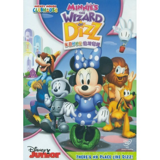 Mickey Mouse Clubhouse : Minnie's The Wizard Of Dizz