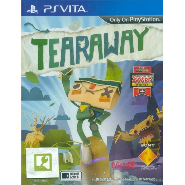Tearaway (Asian Chinese + English Version)