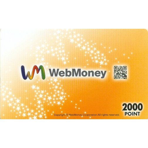 Webmoney Card Import From Japan