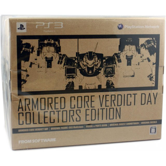 Armored Core: Verdict Day [Limited Collector's Edition]