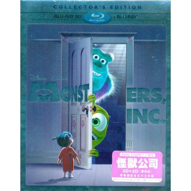 Monsters, Inc. Collector's Edition [3D+2D]