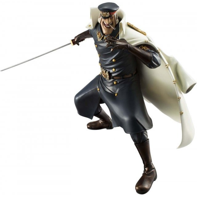 Excellent Model Portrait.Of.Pirates One Piece Series NEO-DX 1/8 Scale Pre-Painted PVC Figure: Shiliew of the Rain