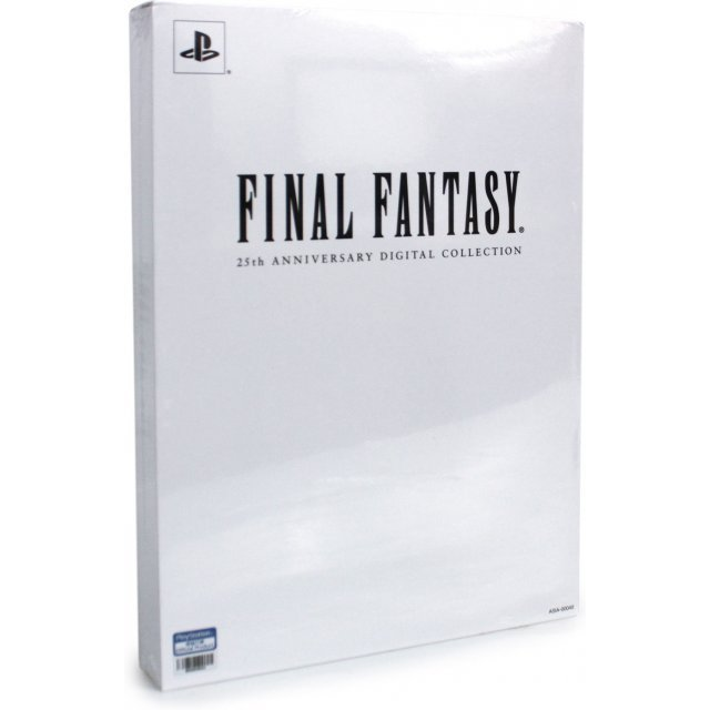 Final Fantasy 25th Anniversary Digital Collection