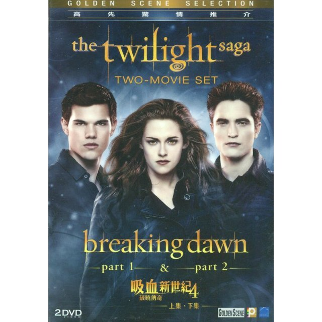The Twilight Saga: The Breaking Dawn - Part 1+2 [Two-Movie Set]