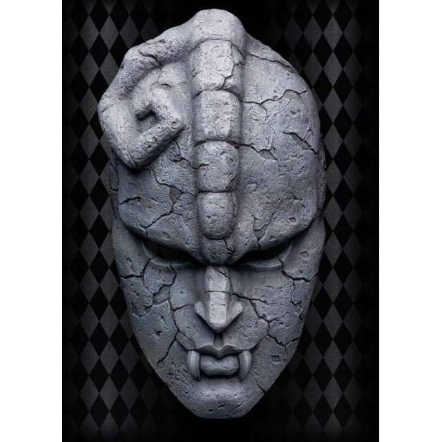 Super Figure Art Collection JoJo's Bizarre Adventure 1/1 Scale Pre-Painted Statue: Stone Mask