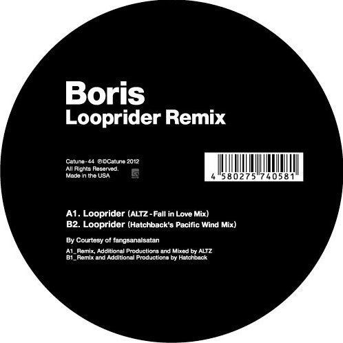 Looprider (Remix)