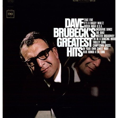 Dave Brubeck's Greatest Hits