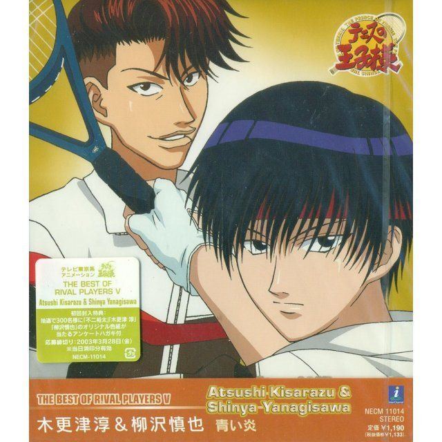 Best Of Rival Players Vol.5 - Prince Of Tennis Character CD: Aoi Honoo