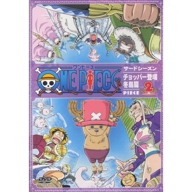 One Piece Third Season Chopper toujou Fuyujima hen piece.2