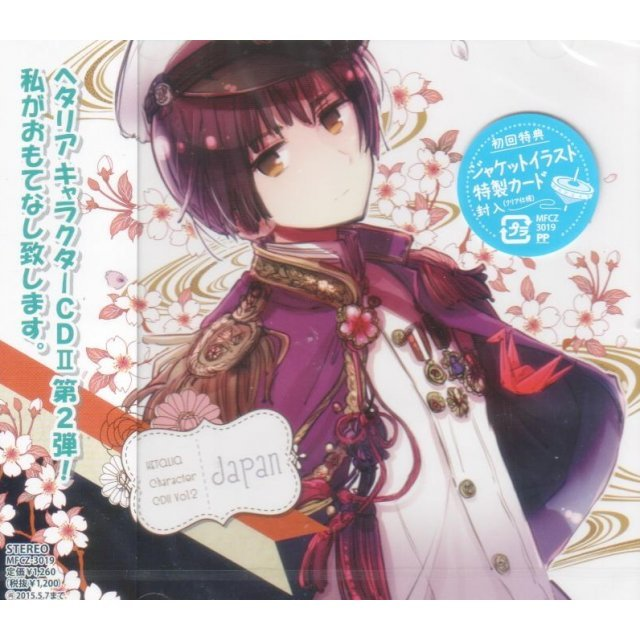 Hetalia Character Cd II Vol.2