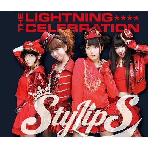Ligthning Celebration [CD+Blu-ray Limited Edition Type A]