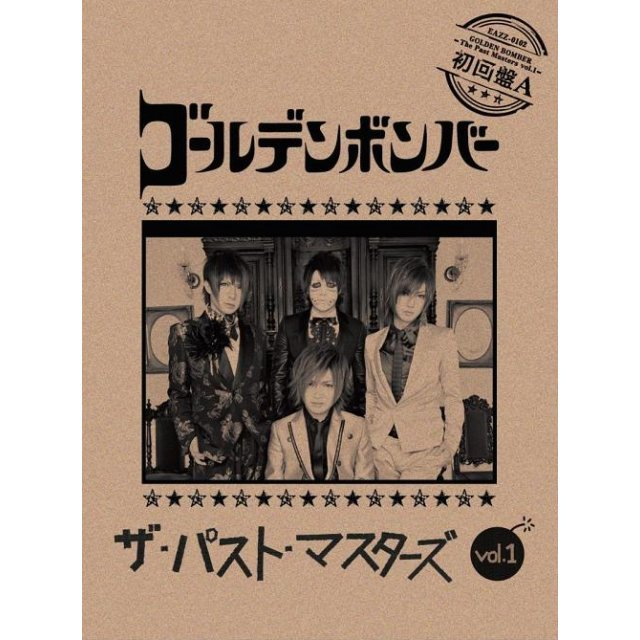Past Masters Vol.1 [CD+DVD Limited Edition Type A]