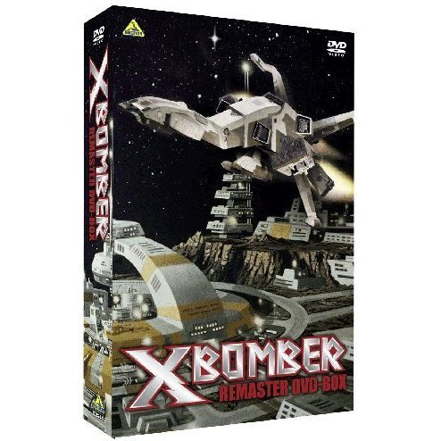 X Bomber - Aka Star Fleet Also Bomber X Remaster Dvd Box