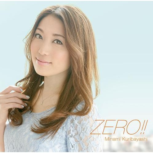 Zero (Hataraku Mao-sama Intro Theme) [CD+DVD Limited Edition]