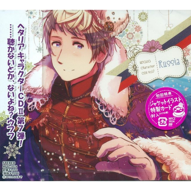 Hetalia Character Cd II Vol.7