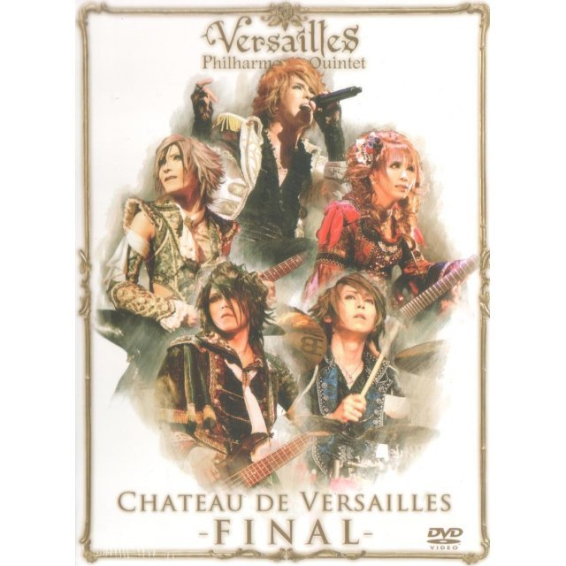 Chateau De Versailles - Final [Limited Edition]