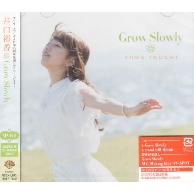 Grow Slowly (To Aru Kagaku No Railgun S / A Certain Scientific Railgun S Outro Theme) [CD+DVD Limited Edition]