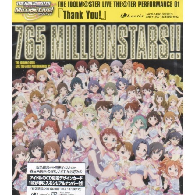 Idolm@ster / Idolmaster Million Live Theater Performance 01 Thank You