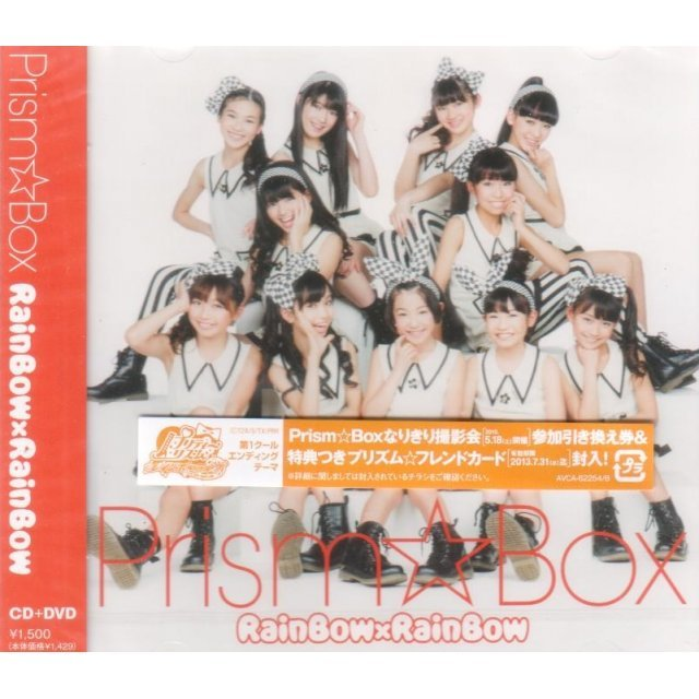 Rainbow X Rainbow [CD+DVD]