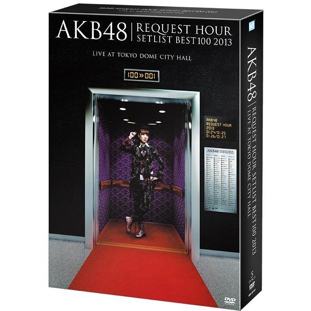 Request Hour Setlist Best 100 2013 Special Dvd-box Kiseki Wa Maniawanai Ver. [Limited Edition]