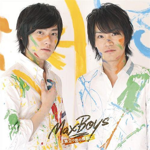 Tabidatsu Kimi No Yokogao Ni [CD+DVD Limited Edition]