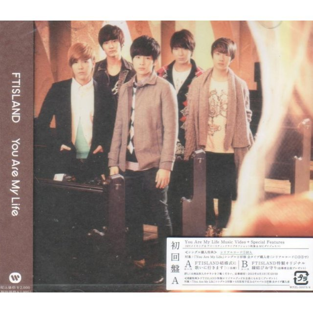 You Are My Life [CD+DVD Limited Edition Type A]