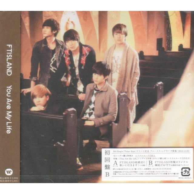 You Are My Life [CD+DVD Limited Edition Type B]