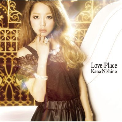 Love Place [CD+DVD+Postcards]