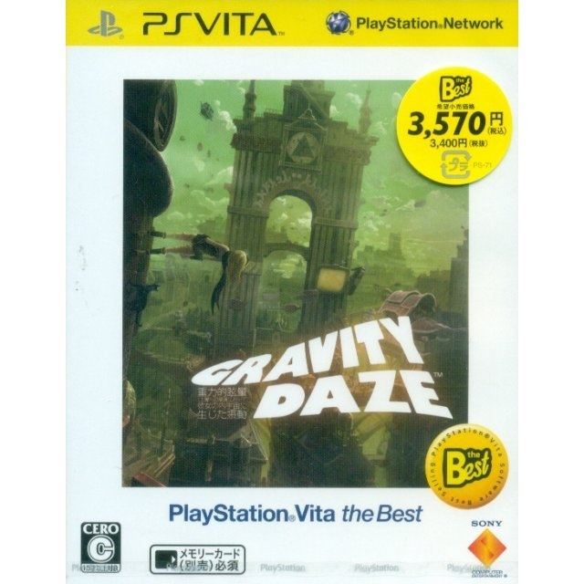 Gravity Daze [PS Vita the Best Version]