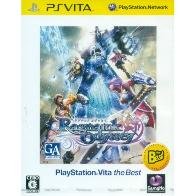 Ragnarok Odyssey [PS Vita the Best Version]
