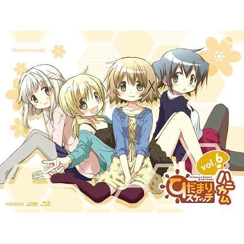 Hidamari Sketch X Hanikamu / Honeycomb 6 [Blu-ray+CD Limited Edition]