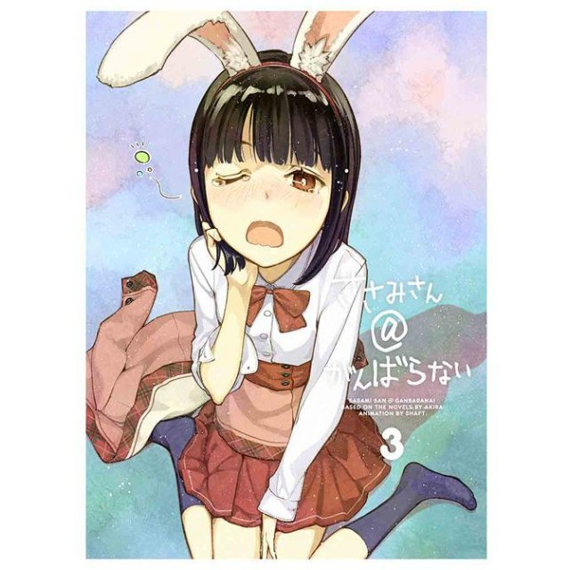 Sasami-san@ganbaranai 3 [Blu-ray+CD Limited Edition]