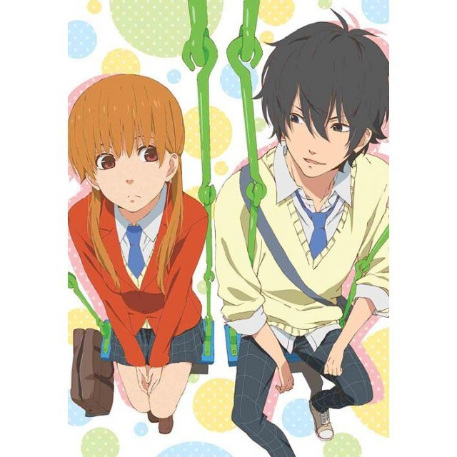 Tonari No Kaibutsu-kun Vol.7 [Limited Edition]
