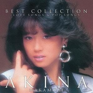 Best Collection - Love Songs & Pop Songs