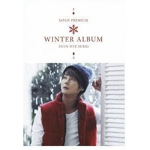 Japan Premium Winter Album