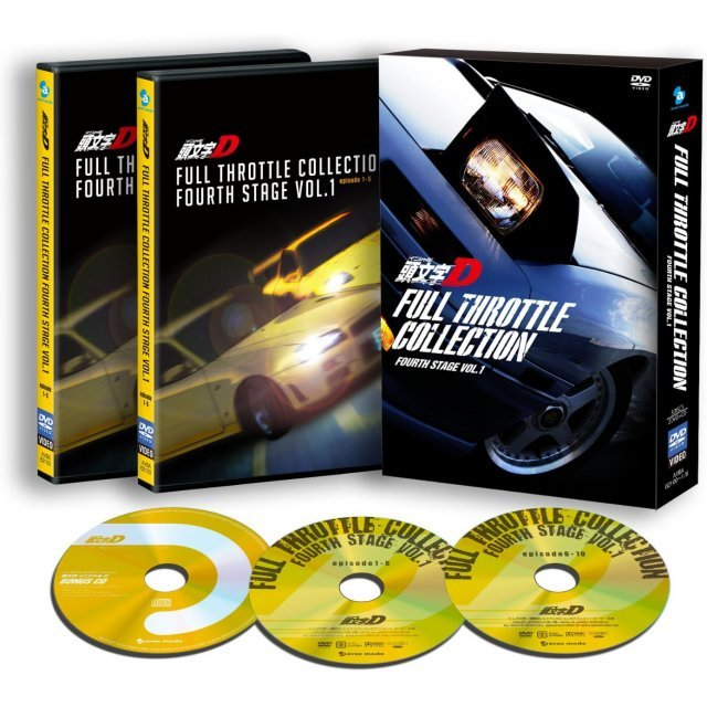 Kashira Moji Initial D Full Throttle Collection Fourth Stage Vol.1 [2DVD+CD]