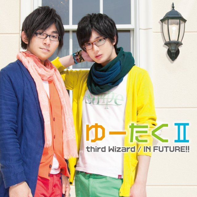 Third Wizard / In Future [CD+DVD]
